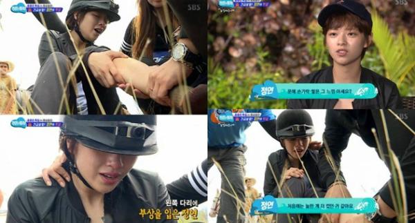 Những lần idol Hàn gặp sự cố nguy hiểm trong show thực tế - 2