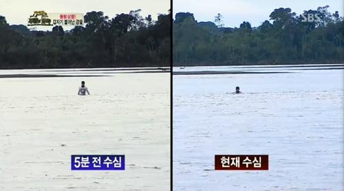 Những lần idol Hàn gặp sự cố nguy hiểm trong show thực tế - 6