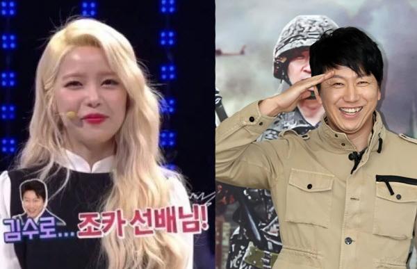 Khó có thể ngờ Solar lại chính là cô họ của tiền bối Kim Soo Ro.