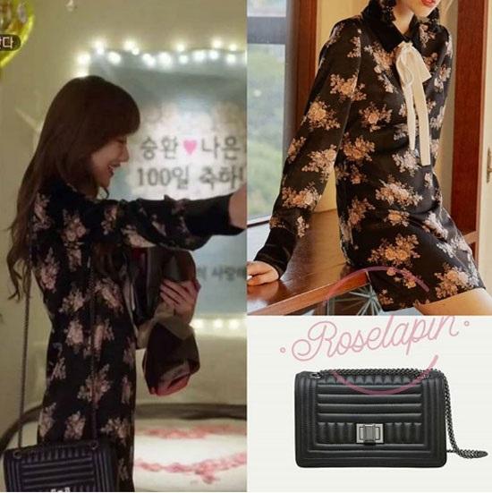 Na Eun (April) phối váy đen với túi da cùng màu đến từ thương hiệu Couronne trị giá 11,1 triệu.