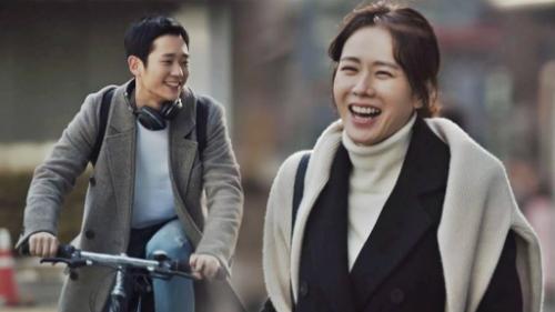 Vai nam chính đầu tiên của Jung Hae In là trong Chị đẹp mua cơm cho tôi.