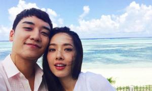 Thổn thức với những câu thoại của cậu út Big Bang trong phim 'Love Only'