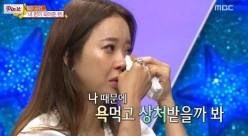 Những vụ bê bối tình dục tồi tệ nhất làng giải trí Hàn Quốc - 2