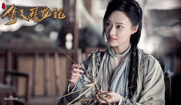 ... và Tào Hi Nguyệt đóng Ân Ly đều có vẻ đẹp ngang ngửa 2 nữ chính.