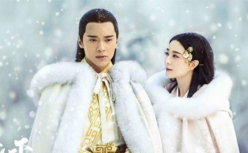 Cao Vân Tường và Phạm Băng Băng trong một cảnh phim được giới thiệu trước đó.