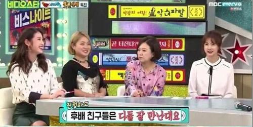 Hyo Sung làm mọi người đều bất ngờ khi tiết lộ địa điểm hẹn hò nơi công cộng.