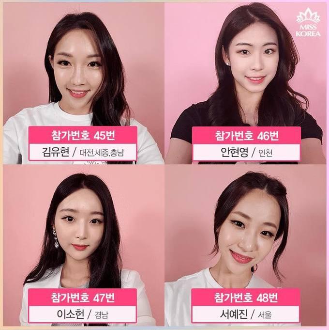 Thí sinh Hoa hậu Hàn Quốc 2018 gây hoang mang vì '50 cô như một'