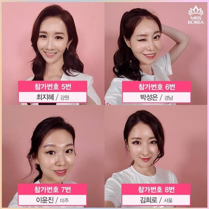 <p> Thí sinh Hoa hậu Hàn Quốc năm nay được đánh giá là có nhan sắc không nổi trội, nhiều người còn có những nhược điểm như mắt nhỏ, mũi to, tỷ lệ gương mặt thiếu cân đối...</p>