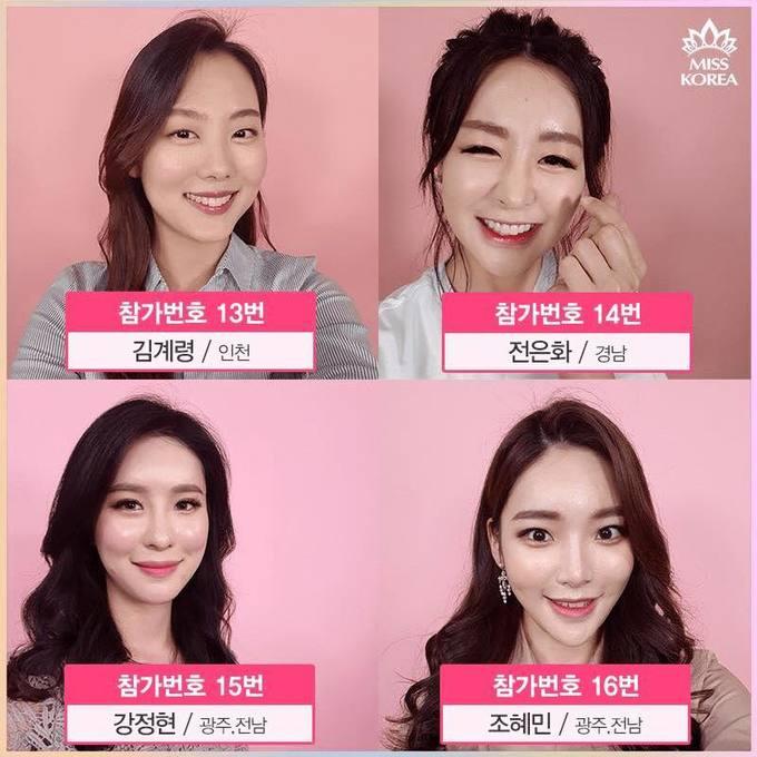 <p> Vài năm gần đây, Miss Korea 2018 bị chê ngày càng đi xuống về chất lượng các thí sinh. Những gương mặt đăng quang đều không để lại nhiều ấn tượng.</p>