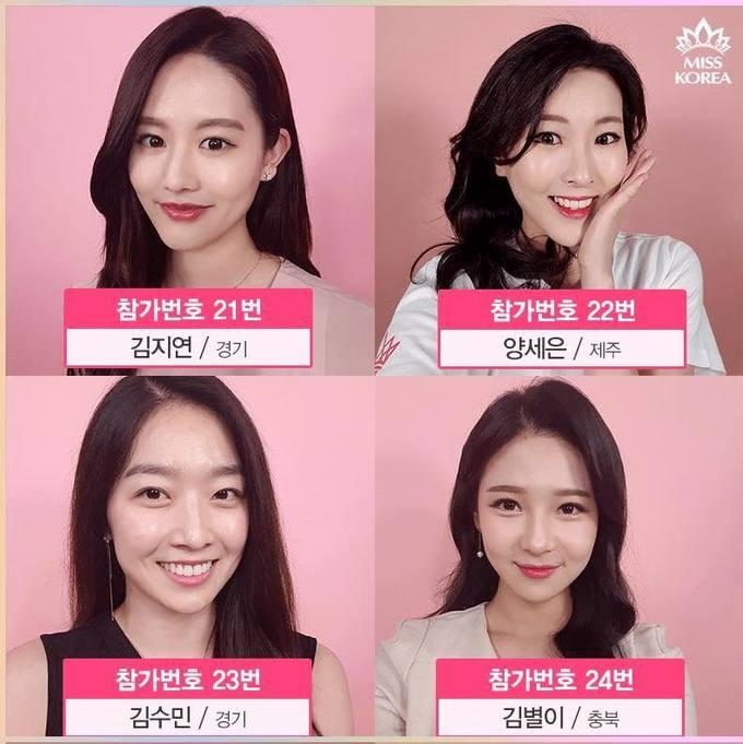 """<p> Vì Hoa hậu Hàn Quốc cho phép các thí sinh phẫu thuật thẩm mỹ nên mới có sự xuất hiện của hàng loạt cô gái như """"đúc từ một khuôn"""".</p>"""
