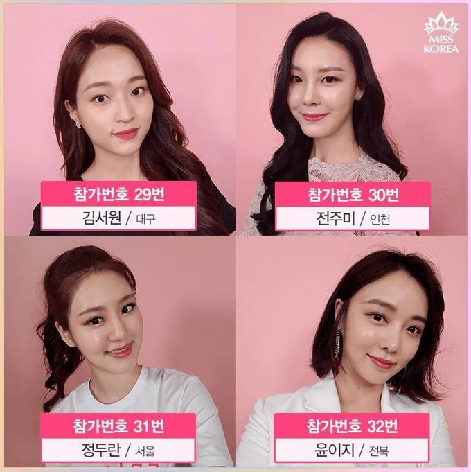 <p> Trong số 50 ứng cử viên năm nay,các thí sinh Kim Na Young (SBD 19), Yang Se Eun (SBD 22), Kim Byul Ee (SBD 24), Song Soo Hyun (SBD 27), Lee So Hon (SBD 47) được khen là nổi bật hơn cả.</p>