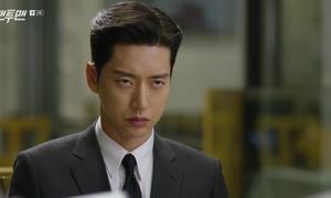 Những nam chính 'dở hơi' nhất màn ảnh Hàn