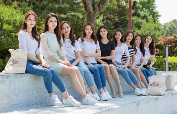 Hoa hậu Hàn Quốc không cấm các thí sinh sử dụng các biện pháp làm đẹp bằng thẩm mỹ. Người đăng quang sẽ được đại diện Hàn Quốc dự thi Miss Universe 2018.