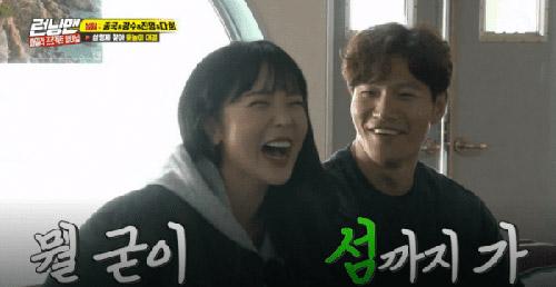 5 cặp sao Hàn đi show thực tế mà tình tứ như đóng drama - 1