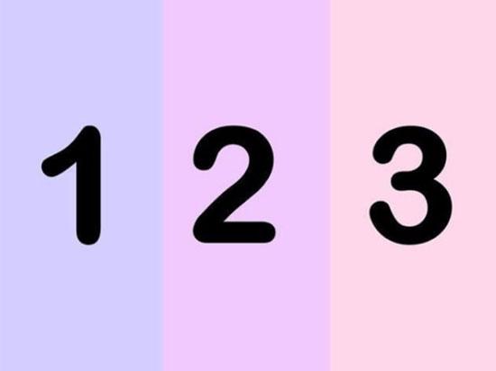 Đọ khả năng nhận dạng màu sắc của bạn đến đâu? - 2