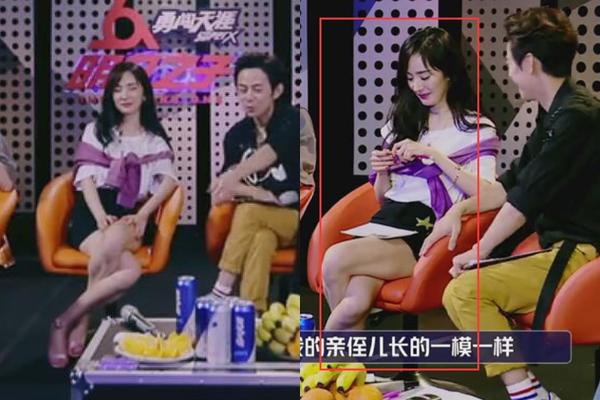 Khán giả thi nhau chụp màn hình cách ngồi của Dương Mịch ở nhiều góc độ.