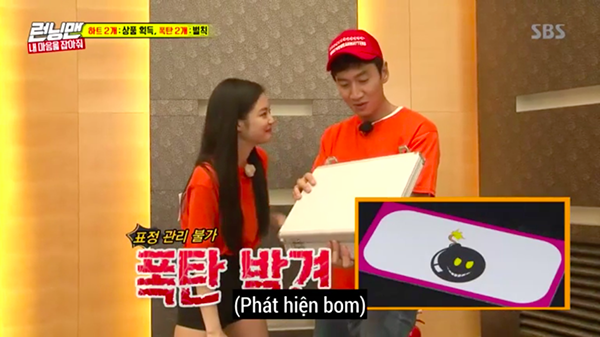 Việc chọn trúng bom là thói quen của Jennie.