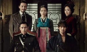 15.000 người ký tên phản đối 'Mr. Sunshine' vì bóp méo lịch sử Hàn Quốc
