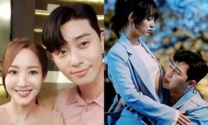 Nếu Park Seo Joon thành đôi với Park Min Young, ai sẽ buồn nhất?