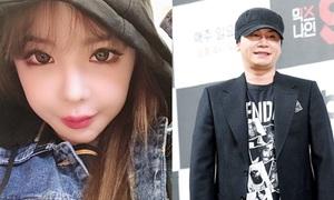 Park Bom ám chỉ chủ tịch Yang là người phá hủy 2NE1?