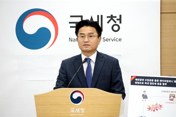 Đại diện Cục thuế quốc gia Hàn Quốcphát biểu tại họp báo 12/9.