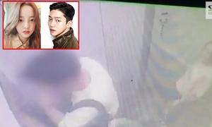 Hé lộ video Goo Hara và bạn trai xuất hiện trong thang máy sau vụ ẩu đả