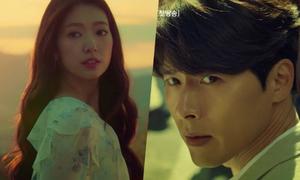 Park Shin Hye - Hyun Bin làm 'mờ mắt' khán giả khi đóng chung drama mới