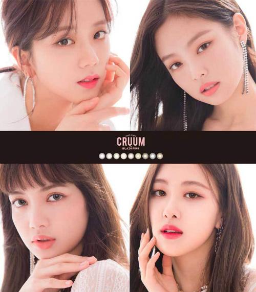 4 thành viên mỗi người một vẻ, tỏa sáng trong ảnh chụp cá nhân. Không chỉ mẫu kính áp tròng mà màu son của Black Pink cũng được các cô gái săn lùng.