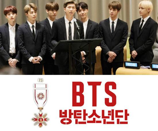 BTS xứng đáng với giải thưởng nhờ thành tích quốc tế.