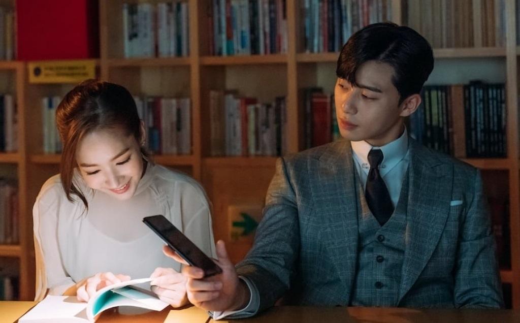 4011-Park-Min-Young-Park-Seo-J-3248-5889