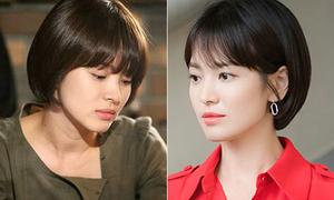 Để lại kiểu tóc cách đây 10 năm, Song Hye Kyo chứng minh 'bị thời gian lãng quên'