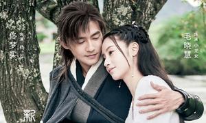 Những gương mặt trẻ đẹp trong 4 phim Kim Dung phiên bản 2018