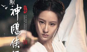 Tiểu Long Nữ bị chê thậm tệ trong ảnh mới của 'Thần điêu đại hiệp 2018'