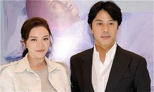 Hết tiền, phim Lý Nhã Kỳ đóng cùng Han Jae Suk dừng vô thời hạn