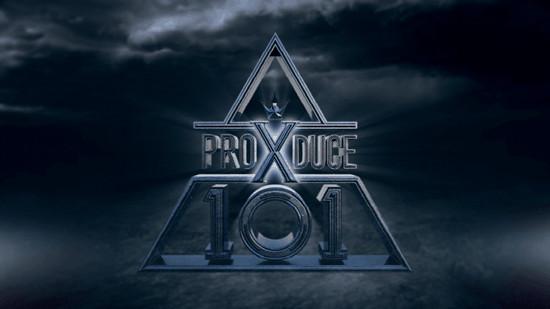 Produce X 101 đượcdự đoán sẽ cho ra đời một nhóm nhạc nam bùng nổ như Wanna One.