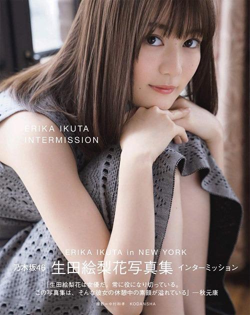 Sách ảnh gợi cảm của mỹ nhân Nhật Bản lập kỷ lục bán chạy