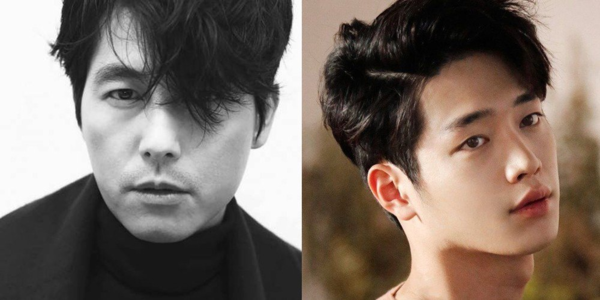 Jung Woo Sung và Seo Kang Jun.