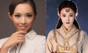 Nhan sắc biến hóa đến giật mình của nữ chính 'Đông Cung'