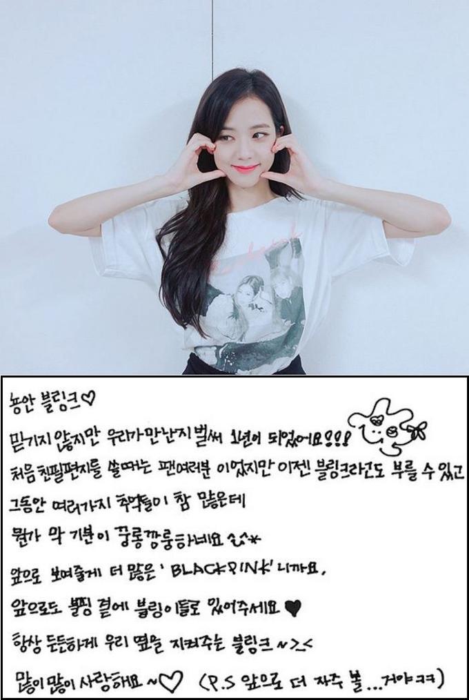<p>Visual của Black Pink không chỉ có khuôn mặt đẹp mà chữ viết tay của cô nàng cũng khiến các fan tự hào. Ji Soo chắc chắn đã luyện tập rất nhiều từ nhỏ để có nét chữ tròn trịa, đều tăm tắp.</p>