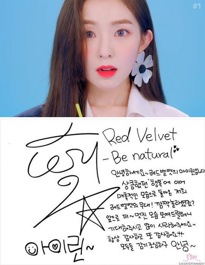 <p> Irene có thói quen viết chữ nghiêng về bên trái. Chữ viết của cô nàng được nhiều người nhận xét là đẹp, dễ đọc và đầy nữ tính.</p>
