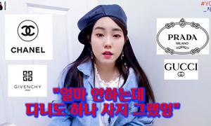 'Gà' cũ tiết lộ YG nhận hối lộ, ưu ái các thực tập sinh nhà giàu