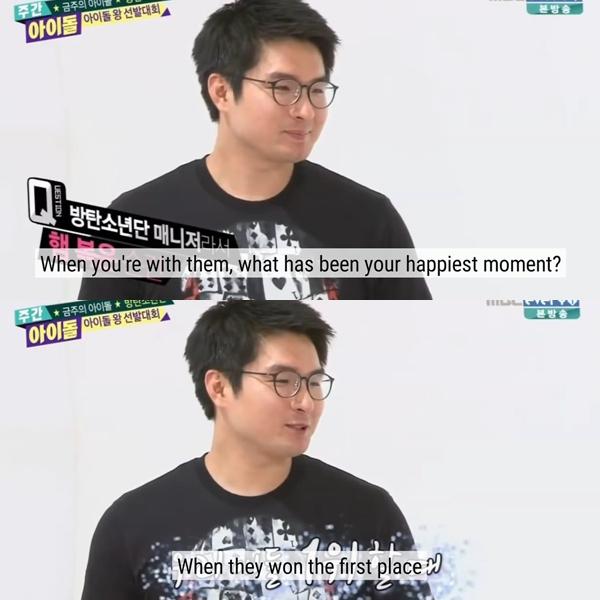 Trong một cuộc phỏng vấn, quản lý Se Jin nói rằng giây phút hạnh phúc nhất của anh là khi BTS giành chiến thắng đầu tiên với ca khúc I Need You năm 2015.