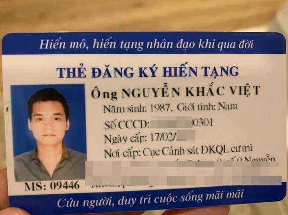 Thẻ đăng kýhiến tạng của Khắc Việt.