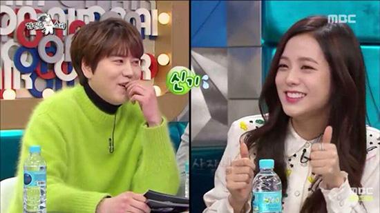 Kyu Hyun chọn Ji Soo làm hình mẫu lý tưởng.