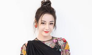 Trang phục giúp Địch Lệ Nhiệt Ba khoe chân dài 'siêu thực' ở 'Produce 101'