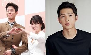 Song Joong Ki phủ nhận thông tin Song Hye Kyo bị bắt quả tang ngoại tình