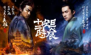 5 phim truyền hình được đầu tư hoành tráng nhất màn ảnh Hoa ngữ