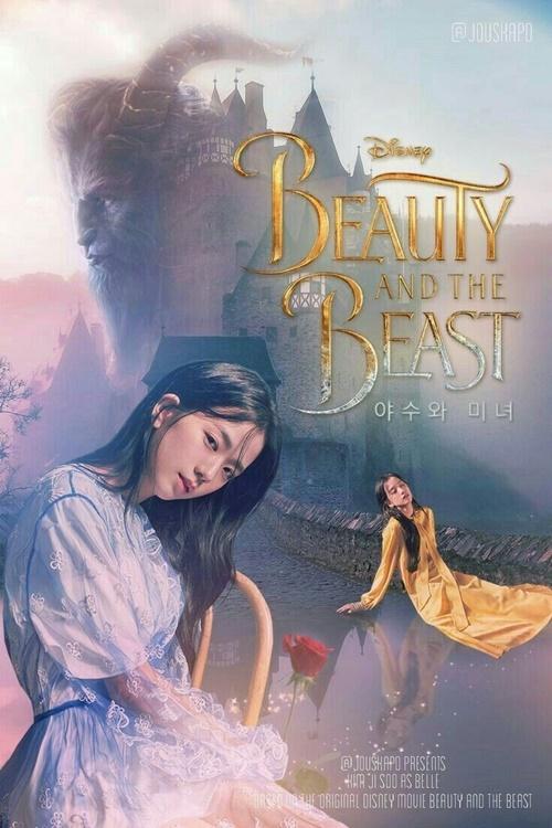Visual của Black Pink rất hợp với hình tượng nàng Belle xinh đẹp, học thức trong Người đẹp và Quái vật. Không cần lóp trang điểm đậm, Ji Soo vẫn cực xinh đẹp, là hình tượng trong mơ của phái nam Hàn.