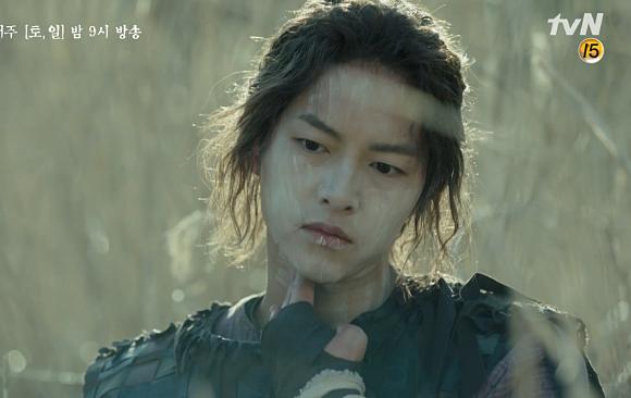 Gương mặt bất lực và hoang mang của Eun Som.
