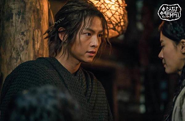 Song Joong Ki trong vai Eun Som.